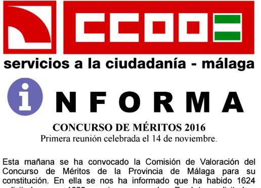 comision-baremacion-concurso-meritos-2016-malaga