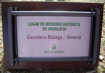 Placa-parque-de-la-Memoria carretera Almería 300
