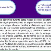 🔴 La Junta modifica (tras el auto del TSJA que dio la razón a CCOO) el procedimiento de contratación de emergencia de personal laboral temporal y funcionario interino
